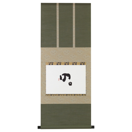 Hiragana hanging scroll(order only)