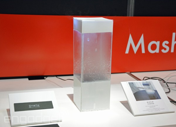 The Tempescope is a weather prediction device that shows you what's happening outside by recreating it in a tiny box.
