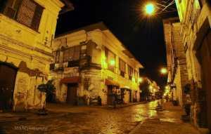 Calle Crisologo Vigan (4)