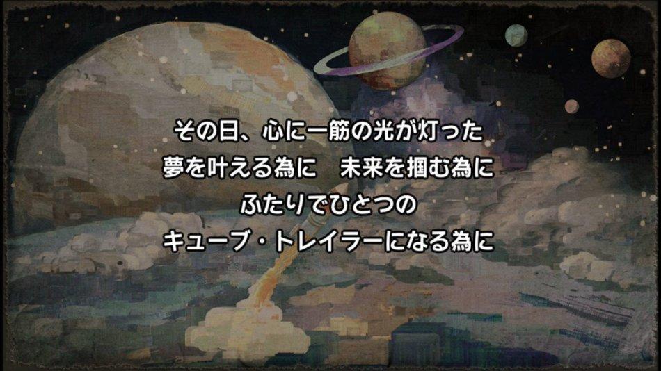 Photon³