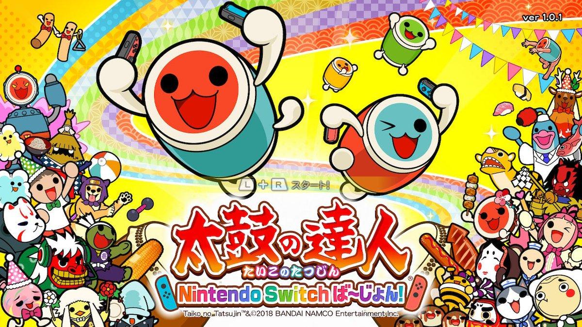 Review - Taiko no Tatsujin: Nintendo Switch Version (Switch)