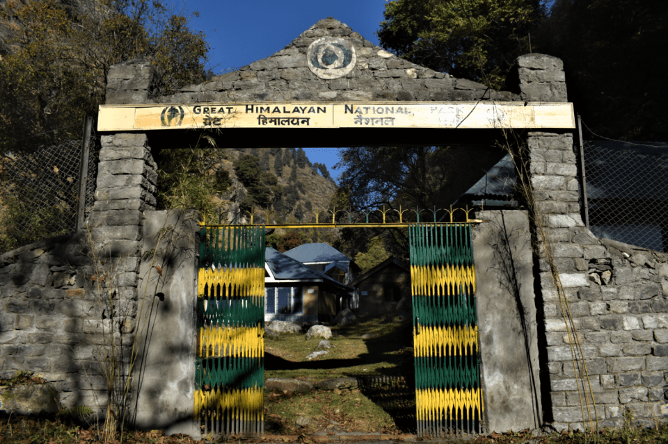 great himalayan national park ghnp gate