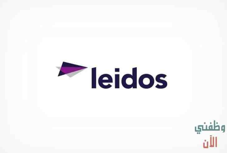 وظائف في قطر لدي شركة ليدوس leidos العالمية