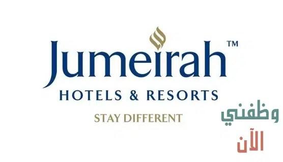 وظائف عمان اليوم فندق جميرا خليج مسقط