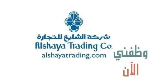 شركة الشايع تعلن عن وظائف في جدة والرياض