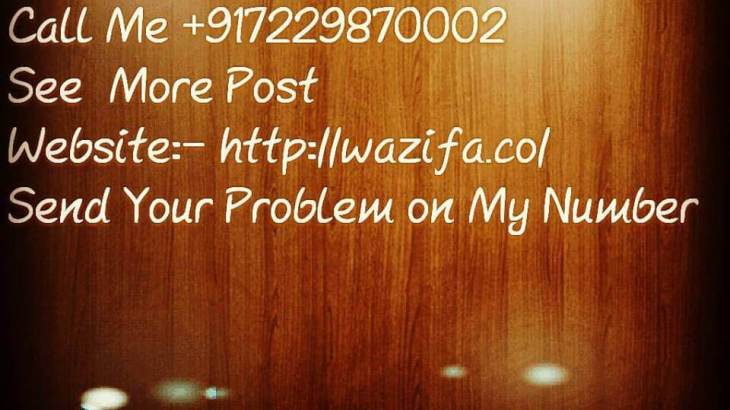 Powerful Islamic Wazifa For All Problems