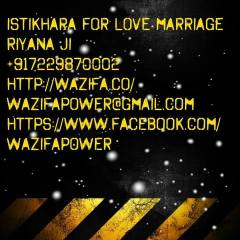 Istikhara for Love Marriage