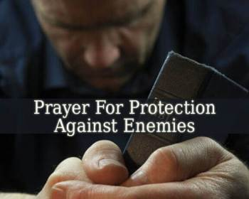 Dua For Protection From Enemies
