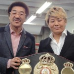 YAMAGUCHI TO DEFEND WBA FEMALE 115LB BELT AGAINST ITALIAN PIAZZA