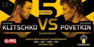 Wladimir Klitschko vs Alexander Povetkin poster