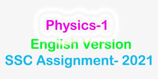 SSC physics Assignment English version 2021- Assignment- 1