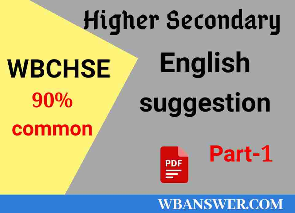 Higher secondary English Suggestion