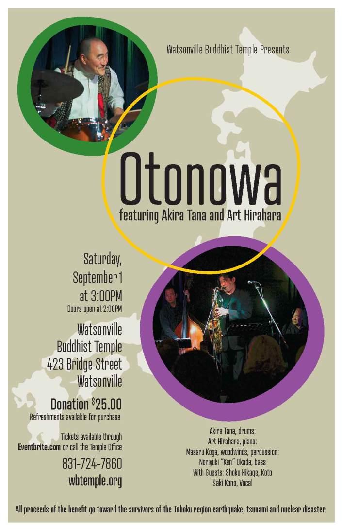 Otonowa_Poster_rd4 1-color