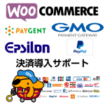 payment-support-logo