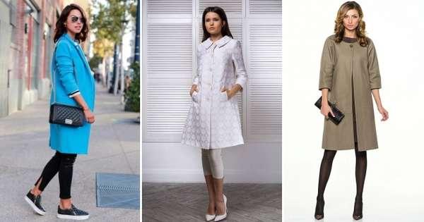 Женские летние пальто 2017 года – модные тенденции ...