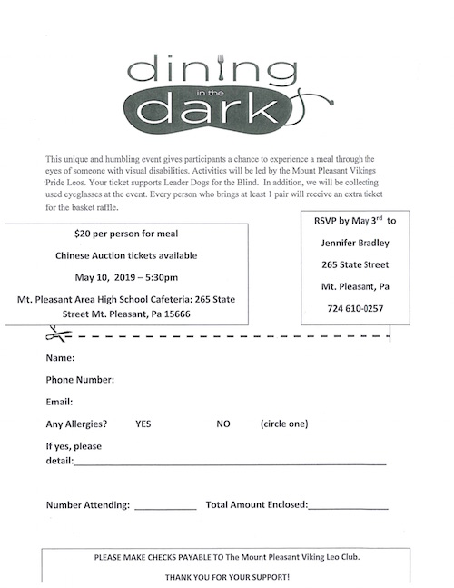 link to Dining in the Dark invitation