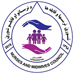 Afghanistan Nurses and Midwives Council