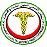 Sudan National Council of Medical and Health Professions