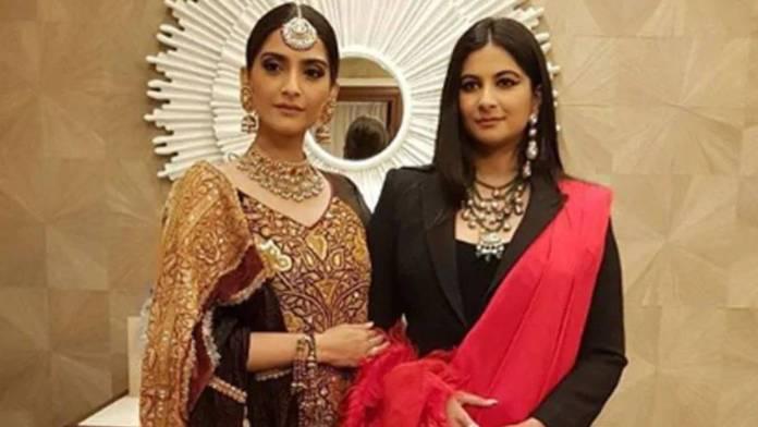 Sonam Kapoor's sister Rhea Kapoor