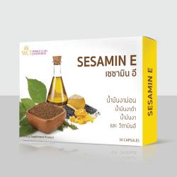 Product-Sasamin