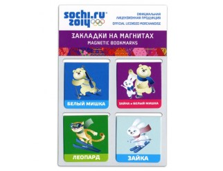 sochi bookmarks 1