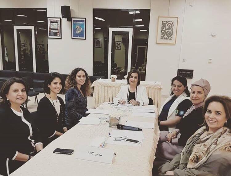 تشكيل مجلس إدارة الجمعية الثقافية الاجتماعية النسائية 2018 – 2020