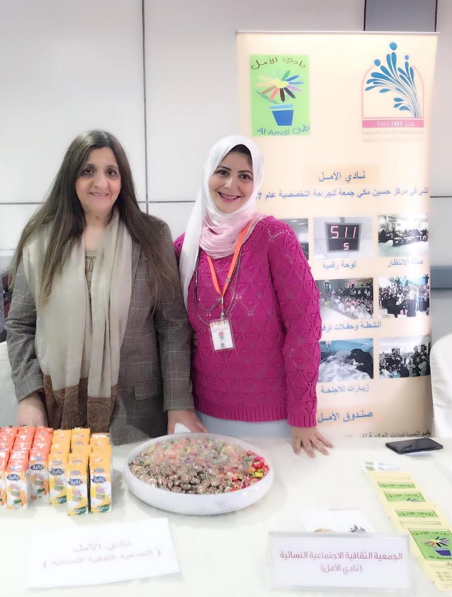 """مشاركة نادي الأمل والذي تشرف عليه الجمعية الثقافية الاجتماعية النسائية في فعالية اليوم العالمي للتوعية بمرض السرطان تحت شعار """"نستطيع-أستطيع"""""""
