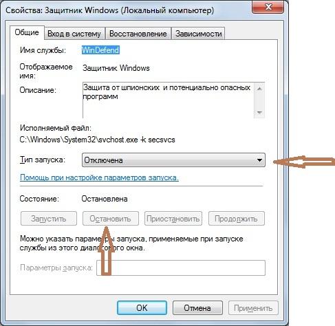 Windows Defender Service Properties.