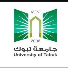 وظائف شاغرة لدى جامعة تبوك في عدة تخصصات