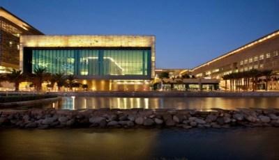 وظائف بـ جامعة الملك عبدالله للعلوم والتقنية