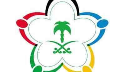 وظائف إدارية شاغرة لدى وزارة الرياضة