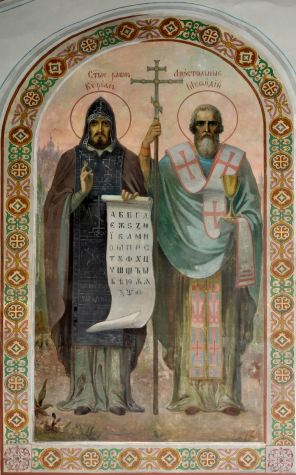Katedra Prawosławna pw. Przemienienia Pańskiego
