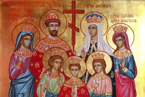Ikona rodziny carskiej