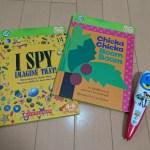 【英語の絵本】Leap Frog社の絵本に鍛えられた長男。読む習慣をつけるにはリープリーダーが◎