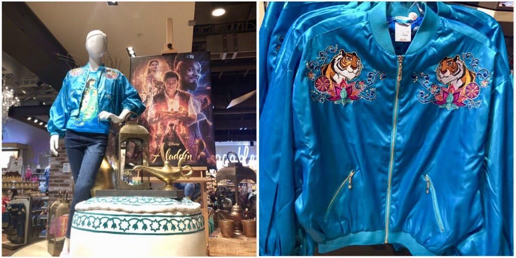 Disney Girls Aladdin Lifes A Magic Carpet Ride Hoodie