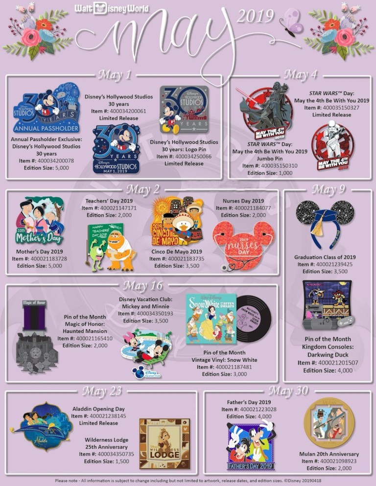 WDW Walt Disney World Park 2019 I Heart Gaming Beauty and the Beast Pin LE  1500