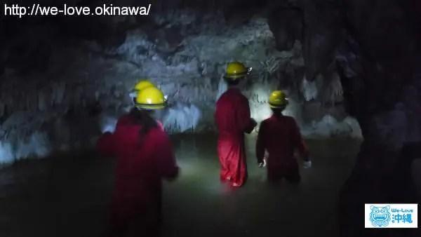 おきなわワールド洞くつ探検