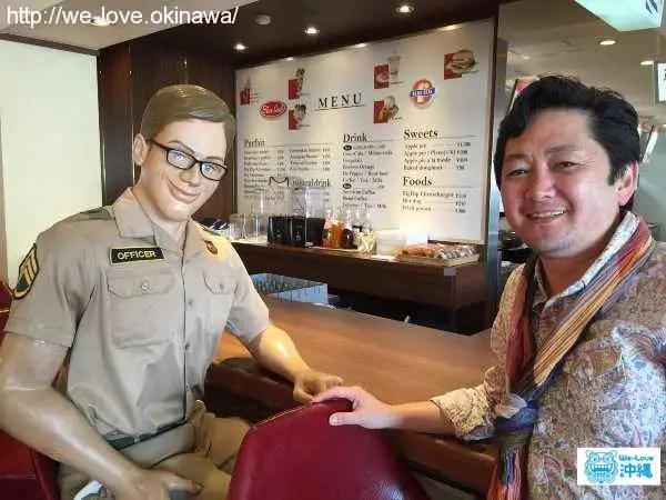 沖縄ブルーシールアイス本店