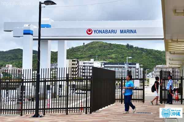 yonabaru-marina