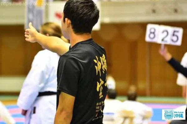 karate-rule