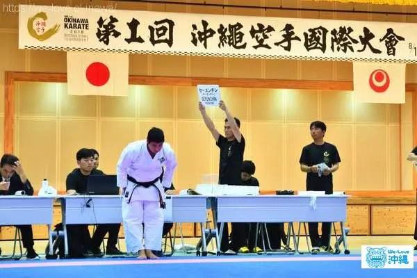 karaterule