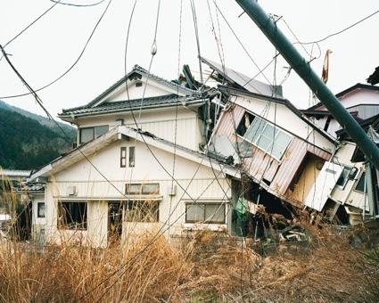 0a2-Ogatsucho-Mizuhama,-Miyagi-Prefecture.jpg