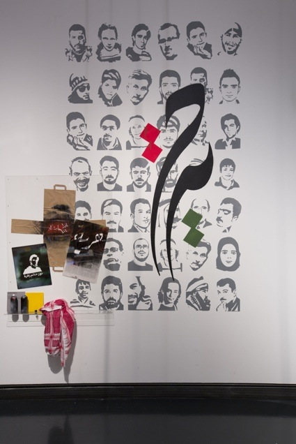 Installation_Image_Disobedient_Objects_c_Victoria_and_Albert_Museum_London_3.jpg