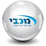 מכבי שירותי בריאות באבן יהודה
