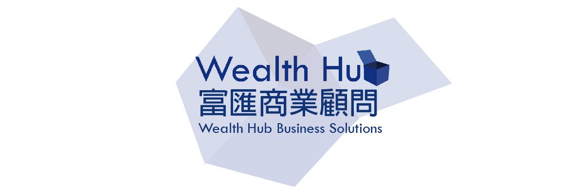 Wealth Hub