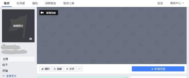facebook profile.JPG
