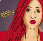 [New Music] Cynthia Morgan (Madrina) – Porsche Panamera