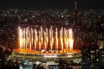 Opening Ceremony of the Tokyo 2020 Olympics  (Photos)
