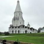 Церковь Вознесения в парке Коломенское