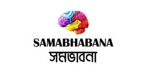 Samabhabona logo featuring multi-colour brain